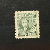 ◆◆◆ CHINA 1948  Dr. Sun Yat-Sen Issue  Third  Shanghai Dah Tung Print  $100,000  NEW  AA720 - Chine