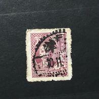 ◆◆◆ CHINA 1948  Dr. Sun Yat-Sen Issue  Third  Shanghai Dah Tung Print  $1,000,000  USED  AA726 - China