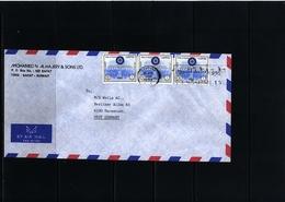 Kuwait 1990 Interesting Airmail  Cover - Kuwait