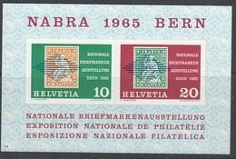 SCHWEIZ Block 20, Postfrisch **, NABRA 1965 - Blocs & Feuillets