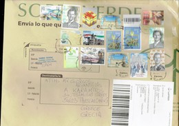 SPAIN 2019 - USED  GREEN COVER(SOBRE VERDE)REGISTERED FROM LLIRIA TO GREECE (THESSALONIKI) WITH 15 COMMEMORATIVE 2018/19 - 1931-Hoy: 2ª República - ... Juan Carlos I