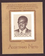 Angola - 1976 The 1st Anniversary Of Independence - President Agostinho Neto # MNH # - Angola
