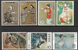 Japan   1962-8  7 Diff Stamp Week   MNH  2016 Scott Value $3.50 - 1926-89 Emperor Hirohito (Showa Era)