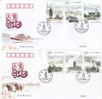 China 2009-23 Beijing Hangzhou Grand Canal  B.FDC - 1949 - ... People's Republic