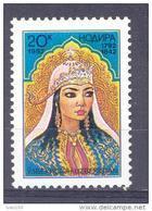 1992. Uzbekistan, Princess Nadira, 1v, Mint/** - Ouzbékistan