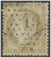 France - 1873 Ceres 15c Bister Used    Mi 53   Sc 61 - 1871-1875 Ceres