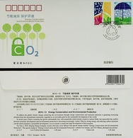 China 2010-13 Environment Protection Stamp Bird Animal B.FDC - 1949 - ... République Populaire