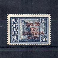 Occupazione Tedesca Del Dodecanneso -1943 - Rodi - Sovrastampati Pro Assistenza Egeo - 30 Centesimi - Nuovo - (FDC14481) - Dodecaneso