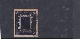Nepal Scott 4 1891 Blue,used - Nepal