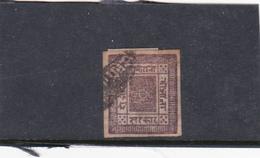 Nepal Scott 5 1881 2a Purple Used - Nepal