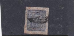 Nepal Scott 7 1886 1a Ultramarine,used - Nepal