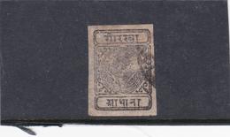 Nepal Scott 10 1899 Half Anna Black,used - Nepal