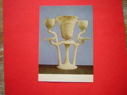CPM TOUTANKHAMON Deuxième Série  LAMPE EN ALBATRE  NON VOYAGEE - Antiquité