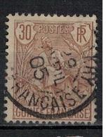 GUINEE       N°  YVERT    26   OBLITERE       ( O   3/ 38 ) - Oblitérés