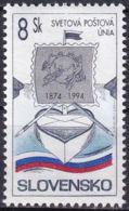SLOWAKEI 1994 Mi-Nr. 199 ** MNH - Slovaquie