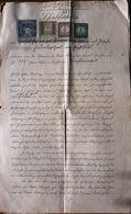 AD202 Alter Schuldschein Sparcasse Der Stadt Mödling, 1895, Mit Stempelmarken - Historische Dokumente