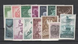 Jahrgang 1959 Kpl. Postfrisch - Österreich