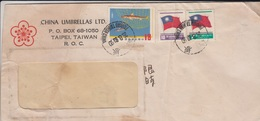 China Taiwan Airmail Cover, Stamp Fish, Flag     (Red-3000-special-9) - 1945-... Republic Of China
