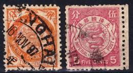 2019-0092 China 1897 Imperial Post Dent. 11-12 Mi 37, 39 Used O - China