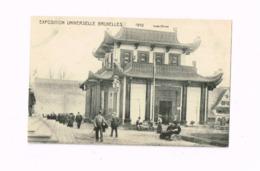 Exposition Universelle De Bruxelles.1910.Indochine. - Universal Exhibitions