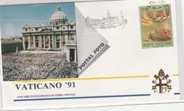 Vaticano, Annullo Speciale A Rullo Solennità Della Pentecoste - Vatican