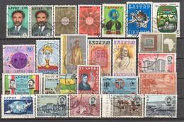 Ethiopia - Lot CA - Vrac (max 999 Timbres)