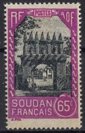 SOUDAN  N* 74 TB Charniere - Sudan (1894-1902)