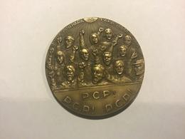 Médaille PORTUGAL - P.C.P !  1974 - Obj. 'Souvenir De'
