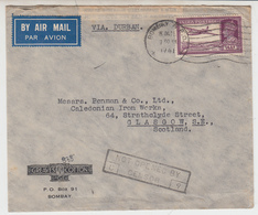 Cover * Portuguese Índia * 1941 * Not Opened By Censor * Greaves Cotton * Bombay - Inde Portugaise