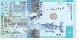 Kazakhstan P-48  500 Tenge 2017  UNC - Kazakhstan