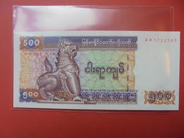 MYANMAR 500 KYATS 1994 UNC - Myanmar