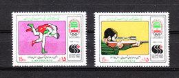 Iran   -  1986.  Lotta  E  Tiro Con La Carabina.  Wrestling  And  Shot With Rifle. Complete MNH Set - Lotta