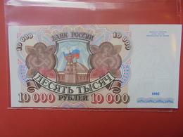 RUSSIE 10.000 ROUBLES 1992 UNC - Russie