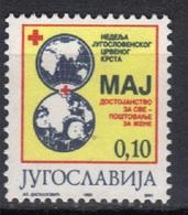 Yugoslavia,Red Cross 1995.,MNH - 1992-2003 République Fédérale De Yougoslavie