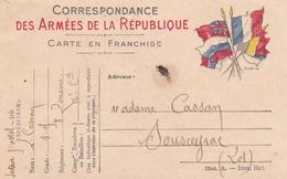 """Franchise Militaire L Cassan Sous Of 8 Eme Zouaves 16 Eme Cie    """"a 80 M Des Boches"""" Beau Texte - Guerra 1914-18"""
