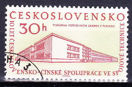 Tchécoslovaquie 1959 Mi 1158 (Yv 1043), Obliteré - Used Stamps