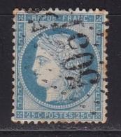 Algerie GC 5051 ORAN Sur Ceres N°60 - 1852 Louis-Napoleon