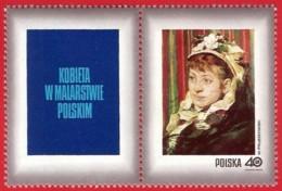 Polonia. Poland. 1971. Mi 2110. Women In Polish Paintings. Mrs. Fedorowicz, By Witold Pruszkowski (1846-1896) - Arte