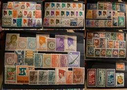 Indonésie - Lot De Timbres Neufs Dont Non Officiels (émission De Vienne) - Stamps