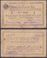 East Africa 1 Rupie 1916 (F-VF) Condition Banknote German Deutsch P-20 - Billets