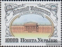 Ucraina 120 (completa Edizione) MNH 1994 Taras Shevchenko Uni - Ukraine