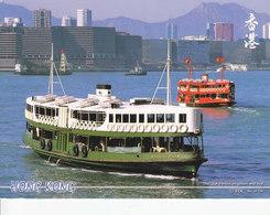 Hong Kong - The Star Ferries In Green And Red - Joli Timbre - Scans Recto-verso - Chine (Hong Kong)
