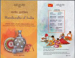 INDIA 2018  HANDICRAFT PRODUCTS, HANDICRAFTS,  BROCHURE Six Sided - India