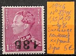 [831829]Belgique 1946 - N° 724x, -10% Surcharge Renversée, Signé, Familles Royales, Rois - 1936-51 Poortman
