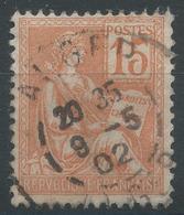 Lot N°46568  N°117, Oblit Cachet à Date De ALGER (Alger) - 1900-02 Mouchon