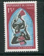 CONGO- Y&T N°218- Oblitéré - Congo - Brazzaville