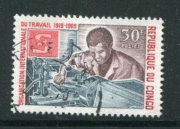 CONGO- Y&T N°244- Oblitéré - Congo - Brazzaville