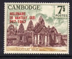 Cambodge N° 187 XX  Millénaire De Banteay Sans Charnière  TB - Cambodge