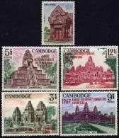 Cambodge N° 188 / 92 XX  Année Internationale Du Tourisme Les 5 Valeurs Sans Charnière  TB - Iran