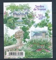 2011 France Bloc Feuillet N°4580 Jardins De France YB4580 - Neufs